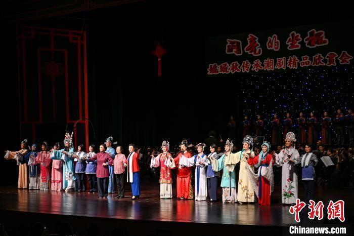 姚璇秋传承潮剧精品欣赏会举行 近20位名家新秀献演
