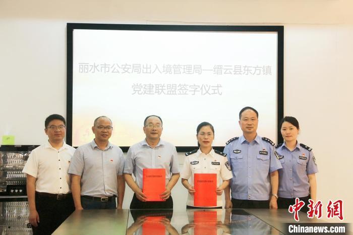 """浙江丽水:党建联盟激活共同富裕""""绿色引擎"""""""