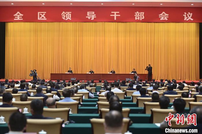 图为全区领导干部会议现场。 俞靖  摄