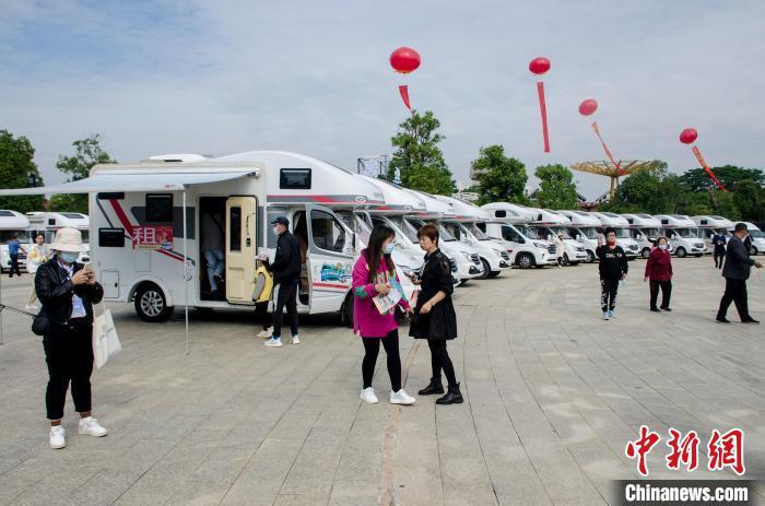 2021年广西汽车旅游大会开幕 推进汽车旅游发展